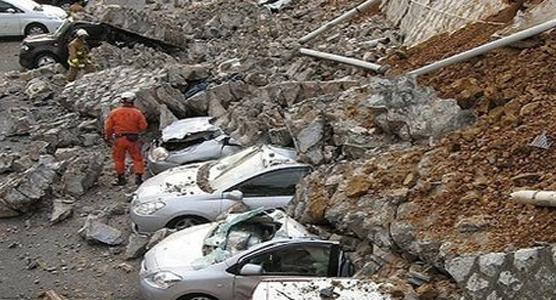 Pusztító erejű földrengés Japánban