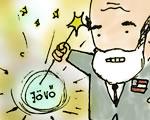 Bernanke a bűvész, a helikopter a pálca, a trükk pedig maga a szemfényvesztés