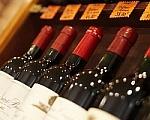 Már egy ezrest is sajnálunk egy üveg borért
