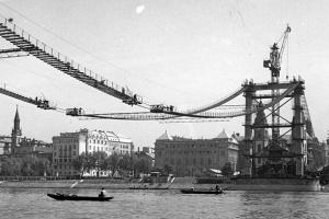 """Így """"született"""" az Erzsébet híd"""