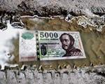 A forint is megsínyli, ha Lettország bedobja a törölközőt