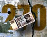 A költségvetési hiány elszállása állíthatja meg a forint erősödését