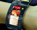Szeptemberben nagyot durranthat a Samsung