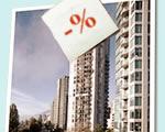 Durva alkuk terepévé vált a lakáspiac