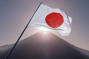 Mikor tolja be Japán az all-in-t?