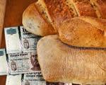 400 forint is lehet egy kiló kenyér?