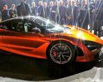 Hivatalos fotó szivárgott ki a McLaren új szuperautójáról