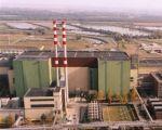 40 éve tették le a Paksi Atomerőmű alapkövét