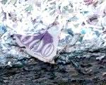 Így égették el tavaly a felesleges bankjegyeket