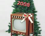 Ingyenes digitális tévénk lehet decemberre