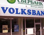 """Az oroszok már a bankban vannak: """"Ez az ablak Európa felé"""""""