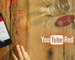 2750 forintért nem szakadnak meg a YouTube-zenék