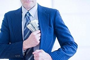 TAO: közel 90 milliárd veszíti el közpénz jellegét jövőre